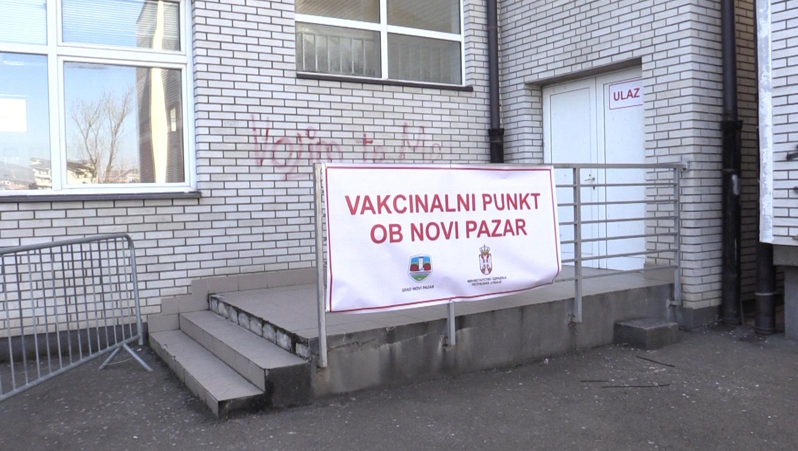 Za vikend vakcinacija bez elektronske prijave u Novom Pazaru