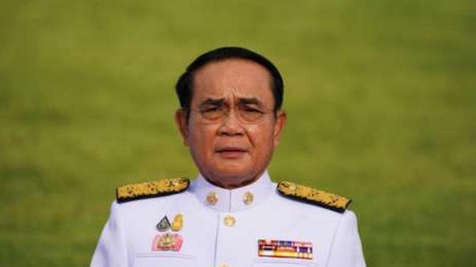 premijer Tajlanda
