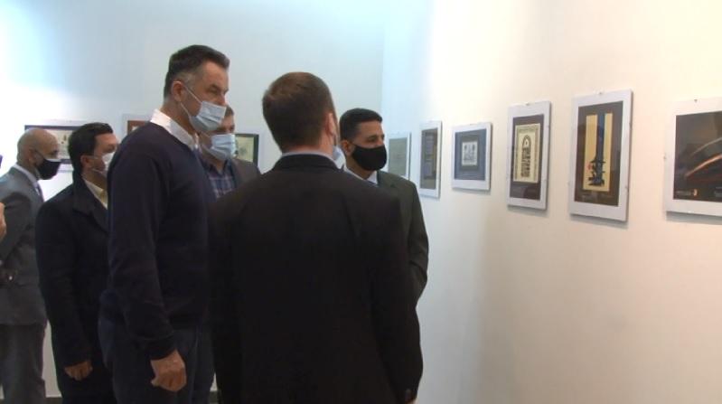 "Ambasador Egipta posetio muzej ""Ras"" i Kulturni centar"