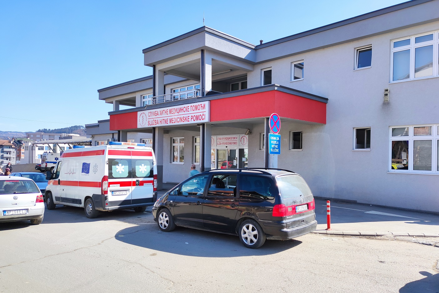 Zdravstveni centar još uvek bez organa upravljanja