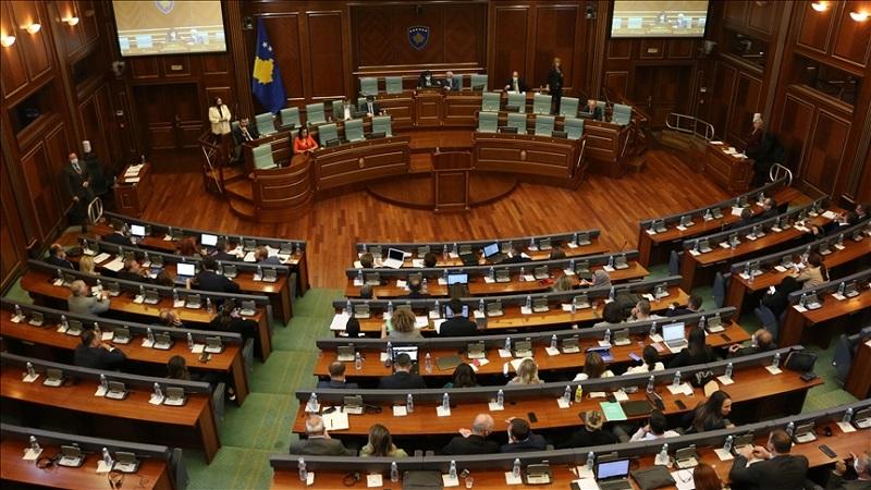 Skupština Kosova usvojila Rezoluciju o osudi genocida u Srebrenici